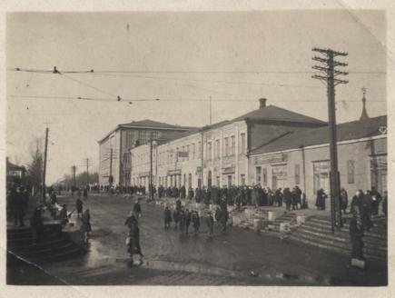 пр Пелина, 1938 год