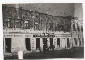 пр Пелина, 1966 год