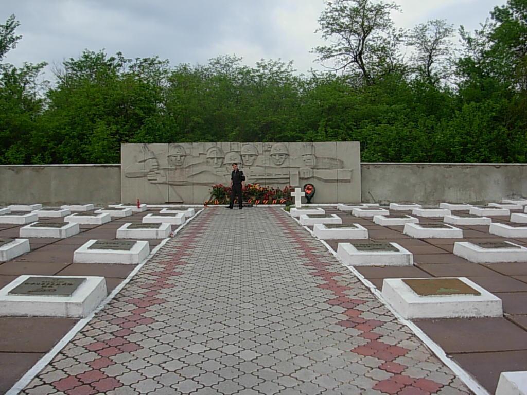 воинский мемориал на ул. Скалика