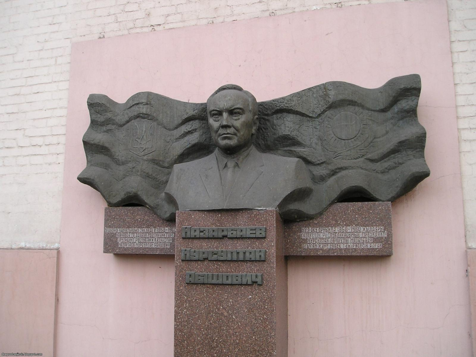 бюст Нурсултана Назарбаева