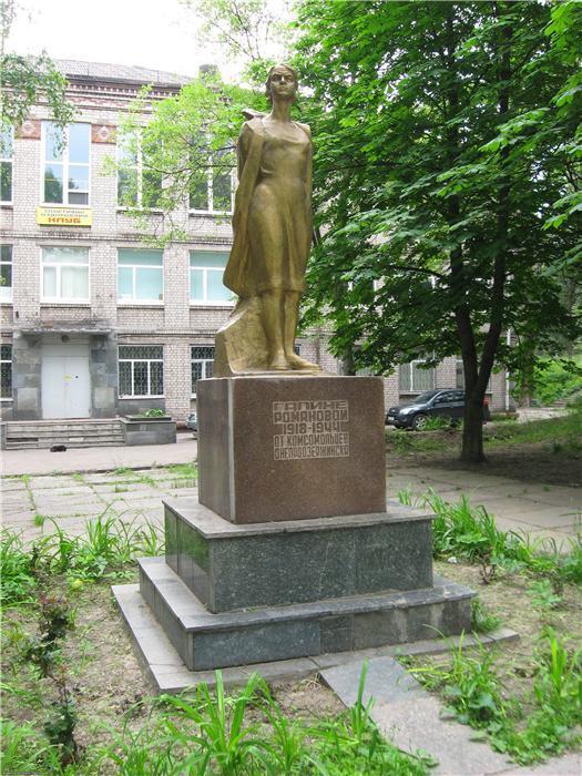 памятник Галине Романовой