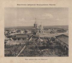 Нагорная часть Каменского, 1908 год