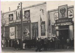"""Кинотеатр """"Родина"""", 1954 год"""