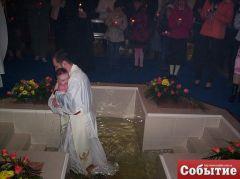 По мокрым рукавам священника видно, что ребеночка погружали в крестильницу полностью.
