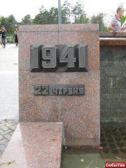 9 мая. Парк Победы. Киев.