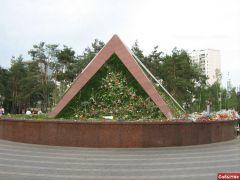 9 мая. Парк Победы. Киев
