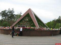 Парк Победы. Киев. 9 Мая