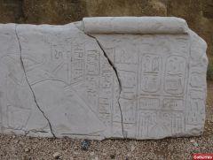 Бейт Шеан эпохи фараонов