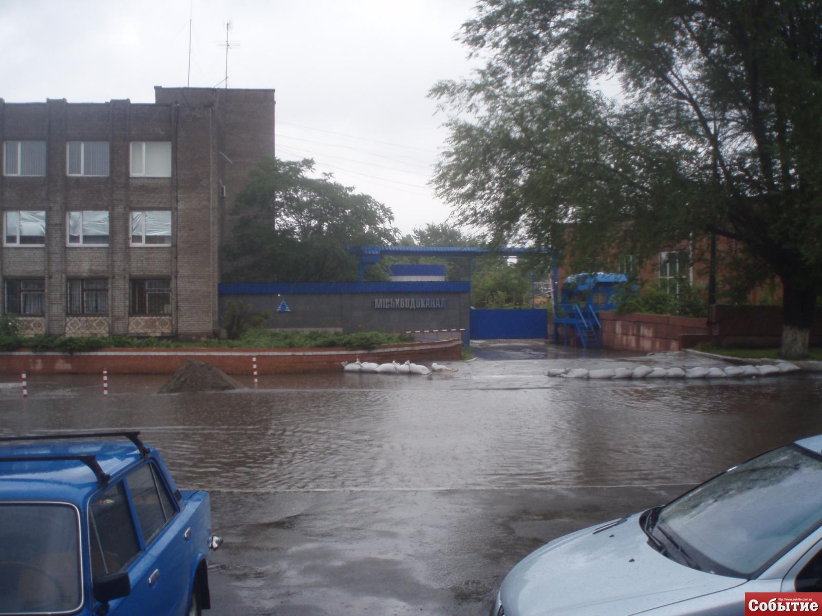 Дождь в Днепродзержинске