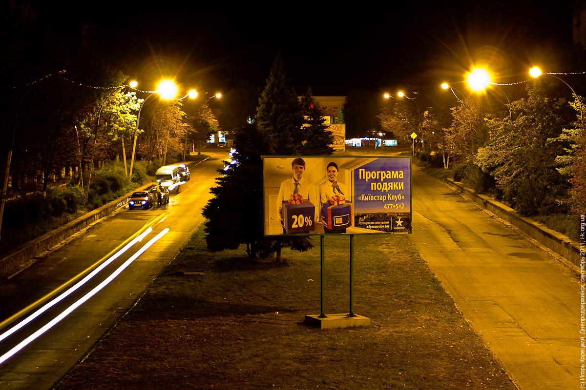Окончание проспекта Ленина
