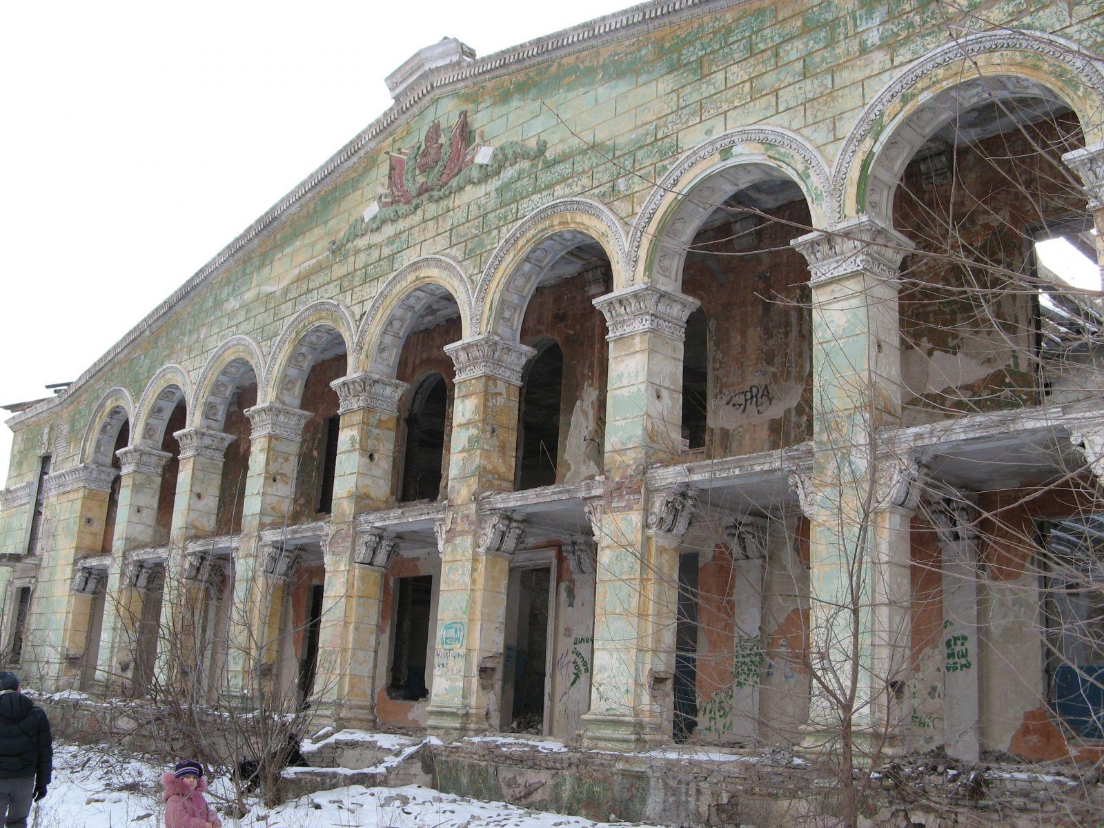 Неизвестный Днепродзержинск