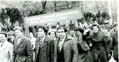 1 Мая 1982г.