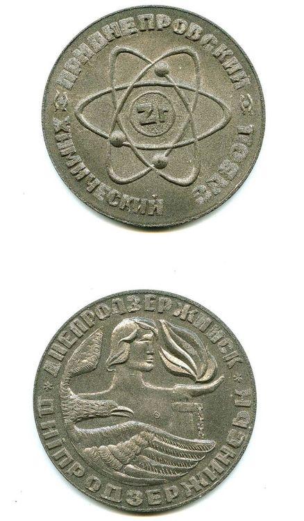 Юбилейная медаль из Zr __.jpg
