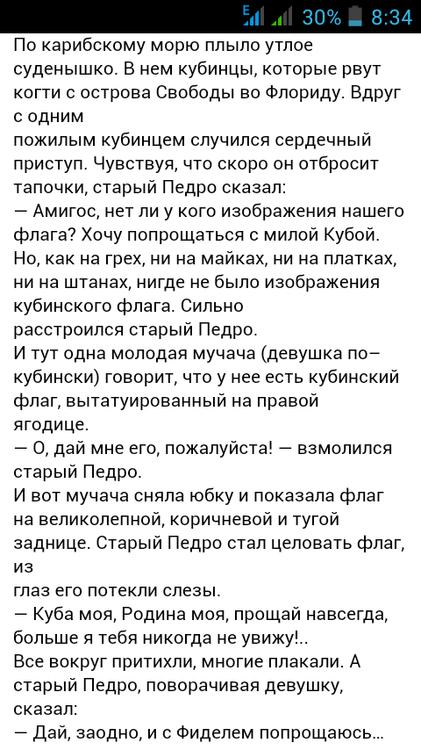 http://kmsk.com.ua/uploads/monthly_2016_11/Screenshot_2016-11-23-08-34-36.thumb.png.21b3b6cbf962963976a15a5b854aae36.png