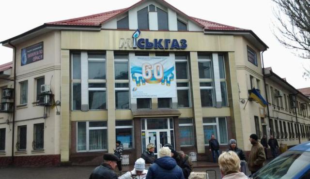 gorgaz_dneprodzerzhinsk_1.jpg