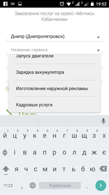 Screenshot_2017-03-10-19-52-04.png