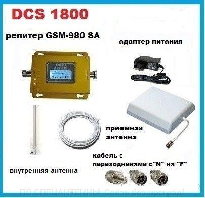 komplekt-sa-1814-980-dcs-1800-mhz-60-dbi-14-dbm-s-zhk-displeem-ploshchad-pokrytiya-do-100-kv-m-malayziya_18dd7ec39344942_800x600_1.jpg