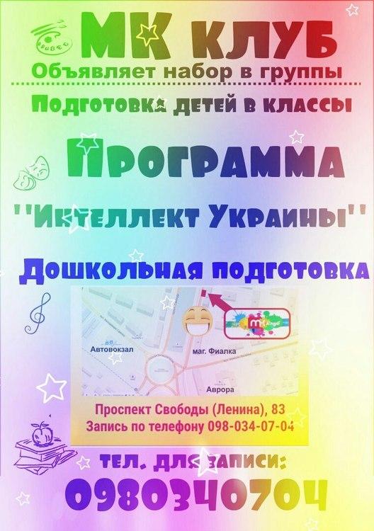 aRDqPbX6a4k.jpg