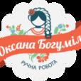 Оксана Миколаївна
