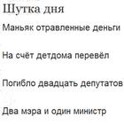 Khodzhibejj
