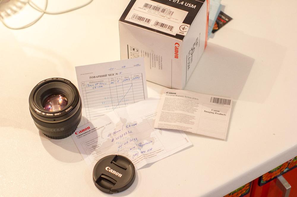 canon50mm-1.thumb.jpg.da01093d4c68e1b93771164ca51ceeaa.jpg
