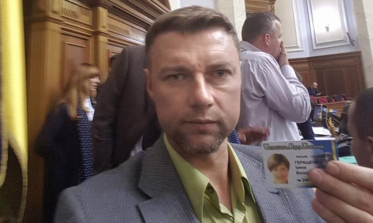 kupriy_kartochka_gerashchenko.jpg.e50f423e8daffa83a108e212383f2540.jpg
