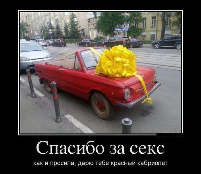 1369852960_auto_prikoli_33_1.jpg