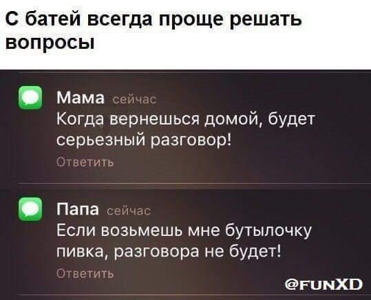 FB_IMG_1514477411310.jpg