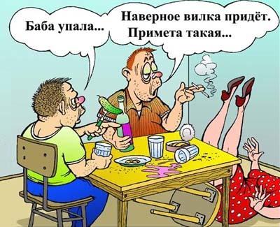 anekdoty_pro_alkashej.jpg