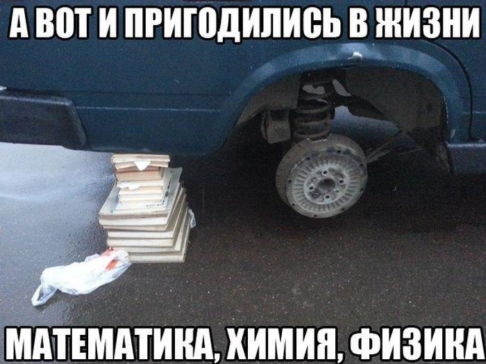 avtomobilnye-prikoly-2.jpg.d45c0e1c611c7