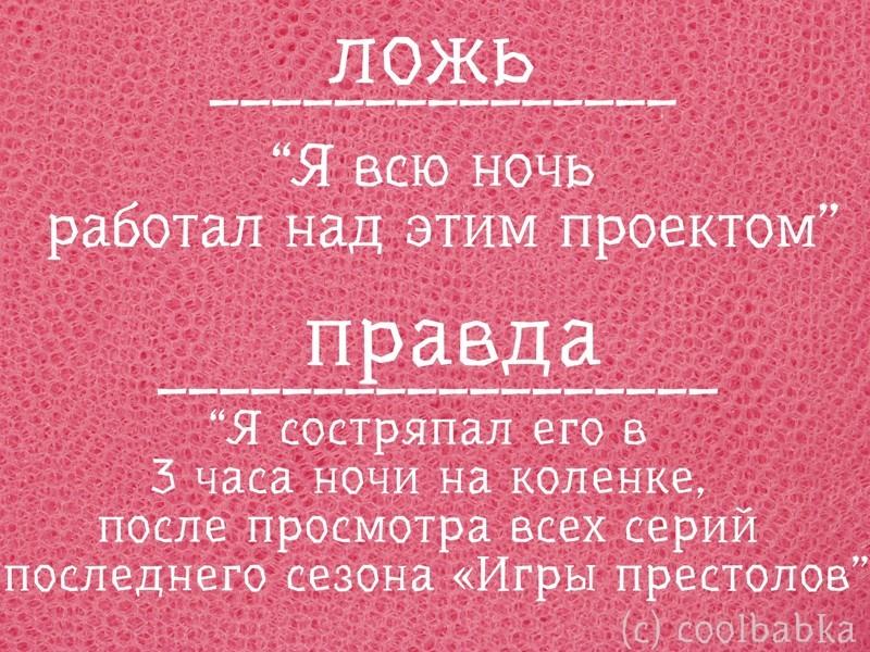 1-tkan14.jpg