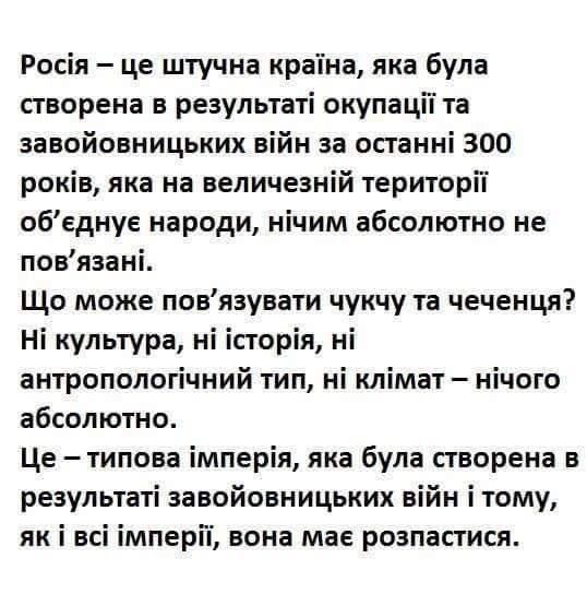 Россия-ящик Пандоры.jpg