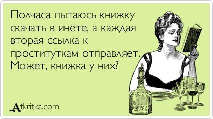 atkritka_1340284983_533.jpg