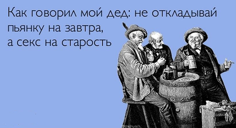 atkritka_1489355068_103.jpg
