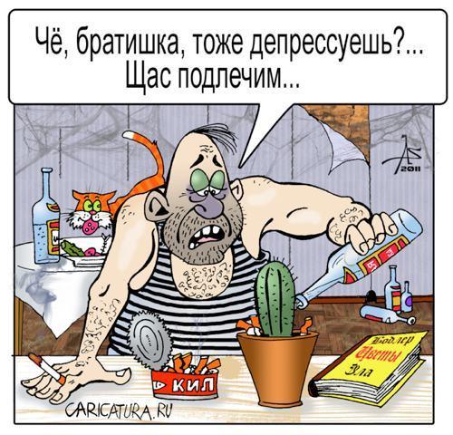 karikatura-lechenie_(aleksandr-zotkin)_1