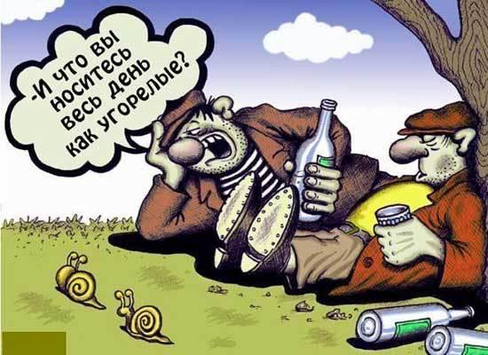 karikatury-pro-alkogol-02.jpg.b156be5ee5