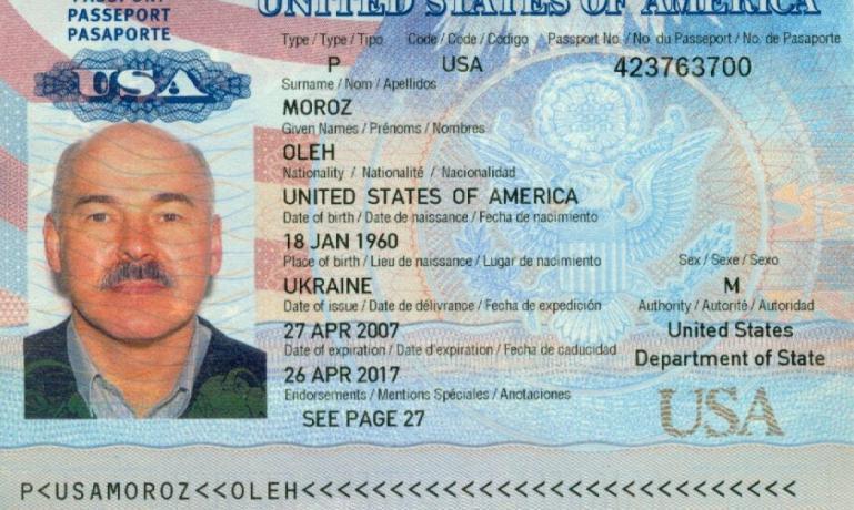 moroz_amerika.jpg.a48f64ae0b593693415dbc92bd80acc6.jpg