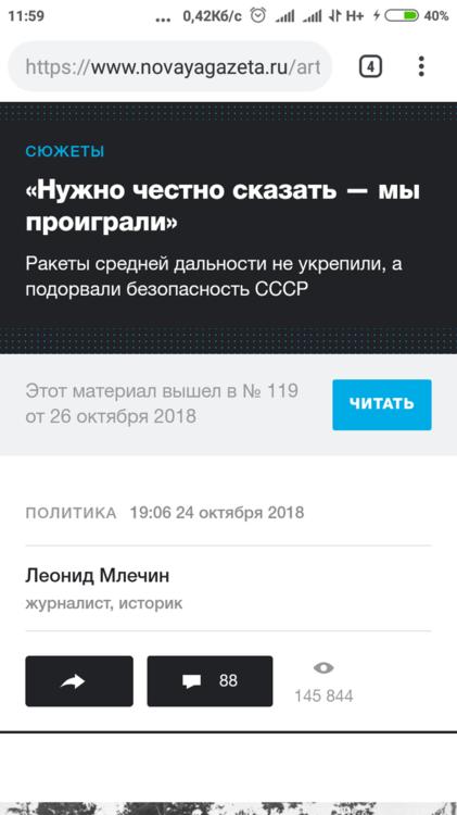 Screenshot_2018-10-29-11-59-00-560_com.android.chrome.thumb.png.8ddd60e191d3d3cc45e351c6b220df9b.png