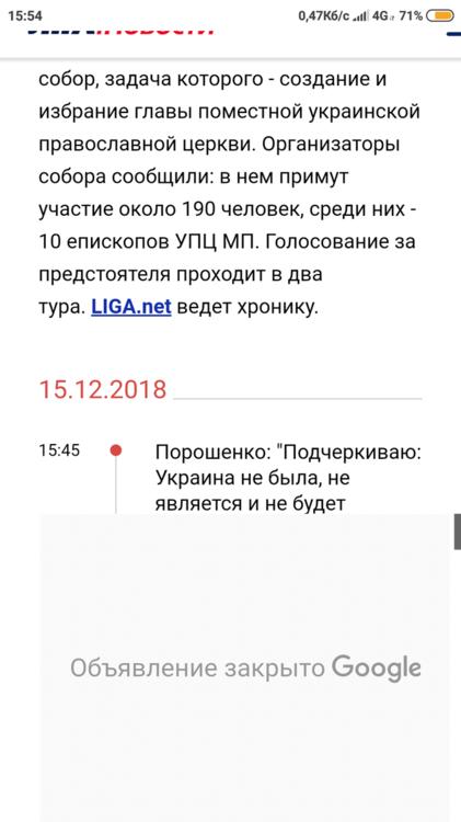 Screenshot_2018-12-15-15-54-47-260_com.android.chrome.thumb.png.391fb527a1fb7dbd6e9f21a4cfd12456.png