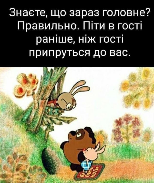 FB_IMG_1546845941077.thumb.jpg.3f9244c0b8fb1eaa866e4fc1d7ab2b24.jpg