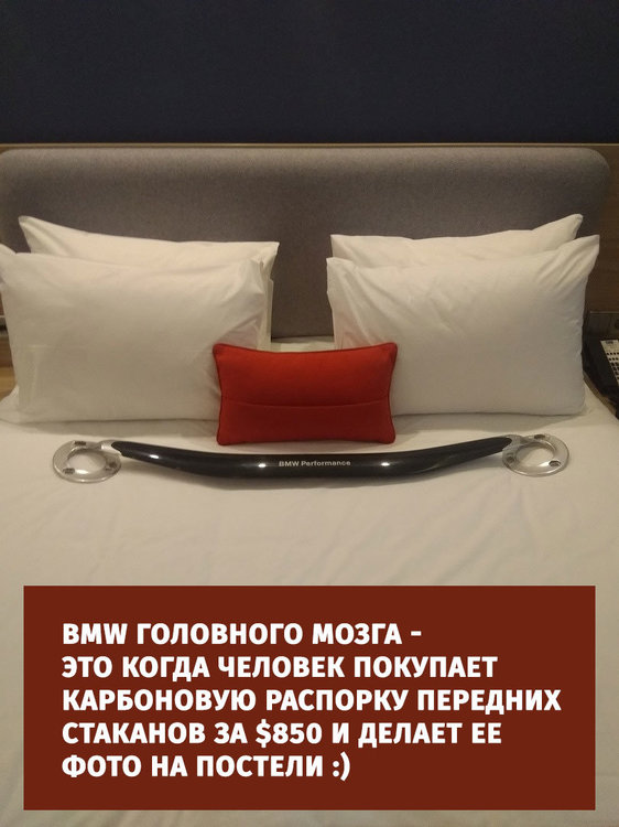 bmw.thumb.jpg.07131d41bae46bfe48056bd93ad8c07a.jpg