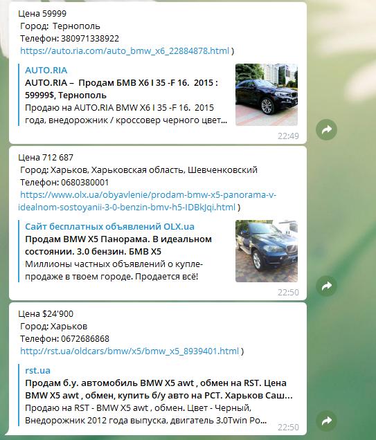 telegram_avto.png