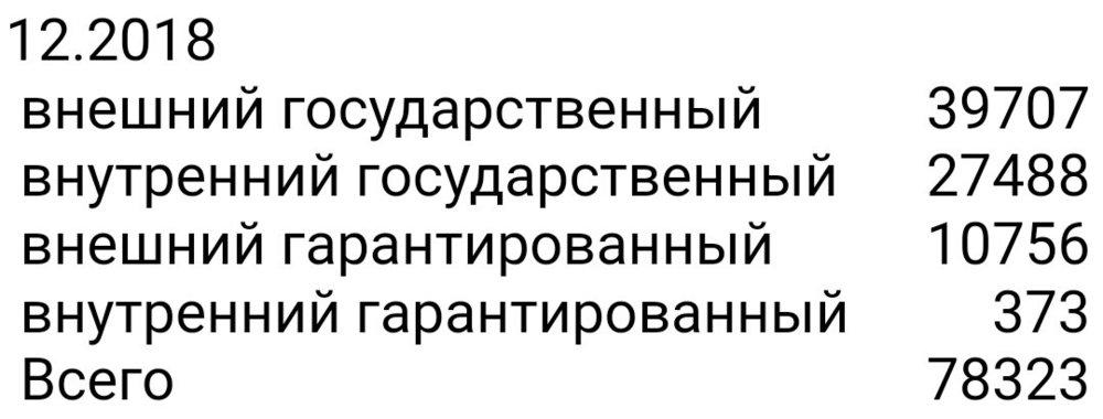 Screenshot_2019-02-08-18-07-47-877_com.android.chrome.png