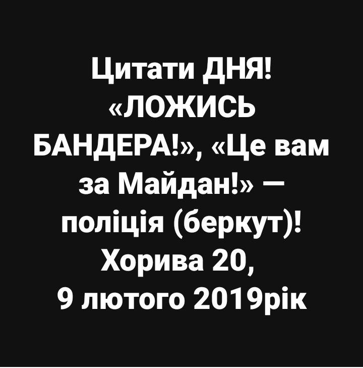 Screenshot_2019-02-11-13-25-59-986_com.facebook.katana.png.43dabc1859086d2b0e6a080980fa93fc.png