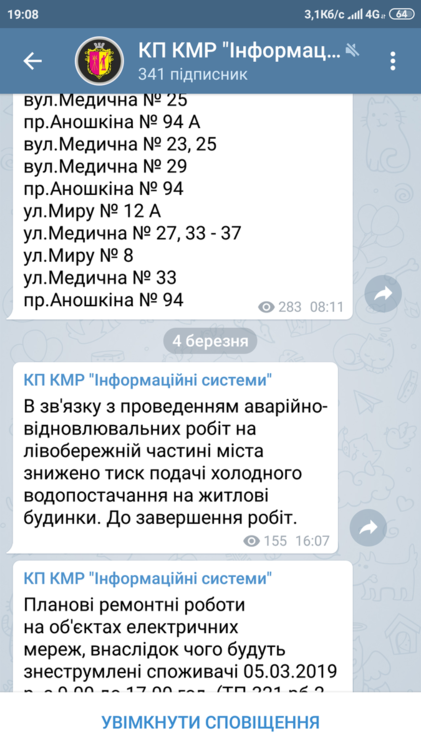Screenshot_2019-03-04-19-08-09-472_org.telegram.messenger.thumb.png.d01f4dd311dd7f0dad84acb3de247708.png