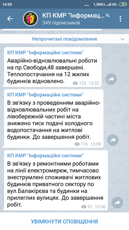 Screenshot_2019-03-05-14-59-39-780_org.telegram.messenger.thumb.png.0501cc8f9e2d4c1916cdd39e6648ff93.png