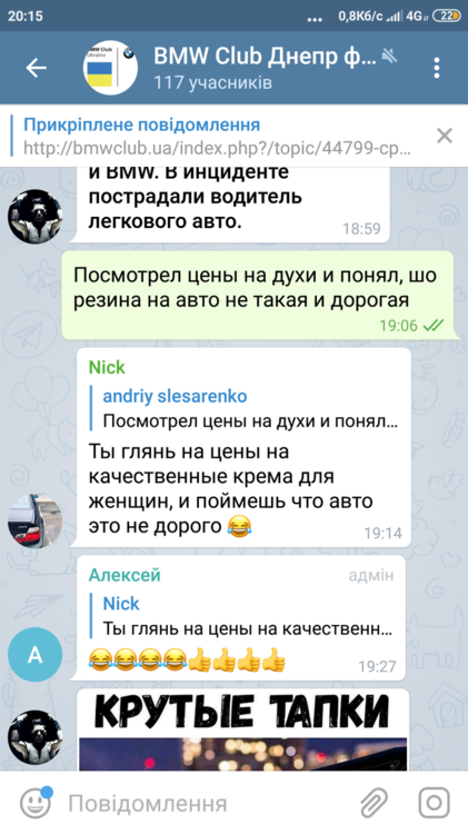 Screenshot_2019-03-14-20-15-04-332_org.telegram.messenger.thumb.png.8bb47826aa4d369035f4a858fe8aff14.png