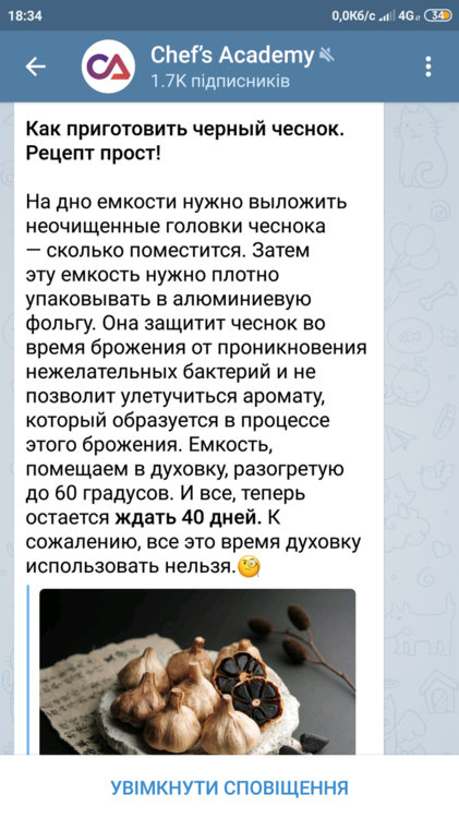 Screenshot_2019-03-15-18-34-19-128_org.telegram.messenger.thumb.png.05ab8eff2f0b5e1fc4bb56781c623b37.png