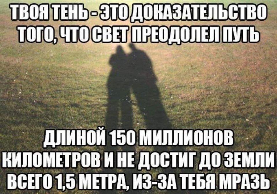 60488190_10157009709587870_6097939853272416256_n.jpg