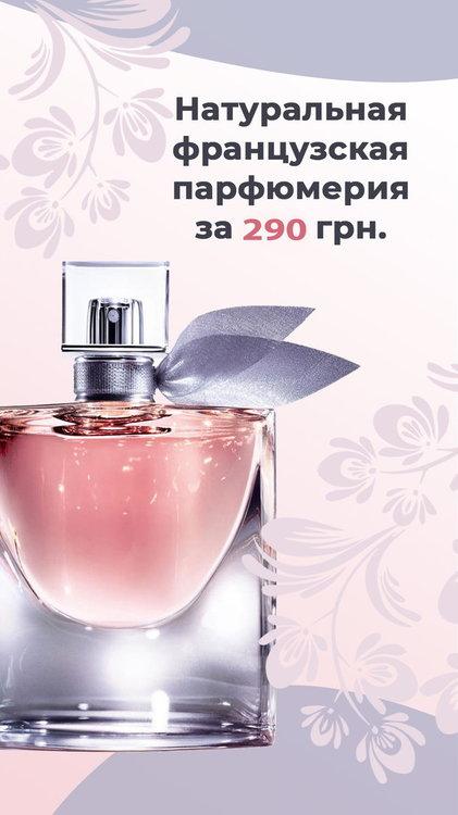 Parfume.jpg